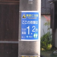 news140424_01